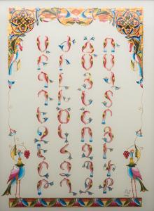Armenian Alphabet ( bird letters) 40X30